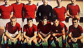 2 Ağustos 1967'de resmen kurulmuştur.